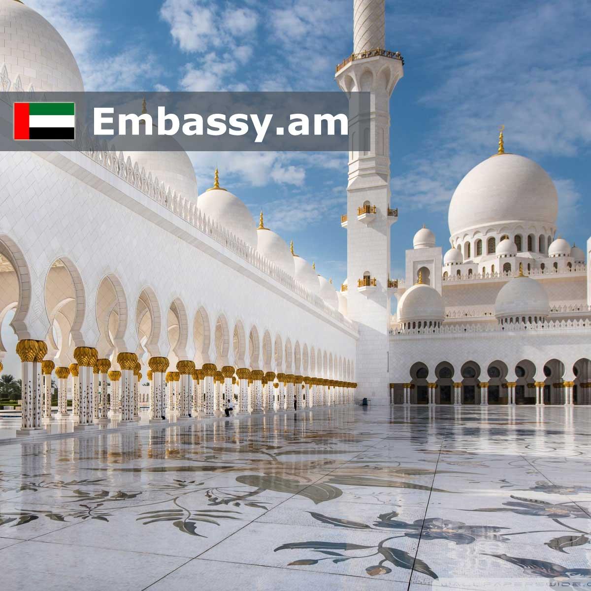 Abu Dhabi - Hotels in the United Arab Emirates - Embassy.am