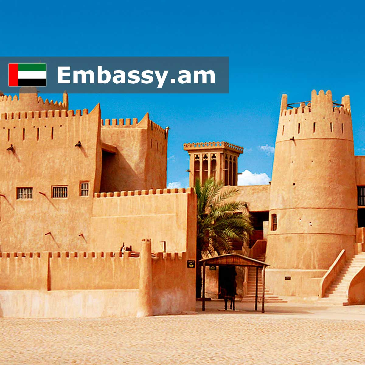 Ajman - Hotels in the United Arab Emirates - Embassy.am