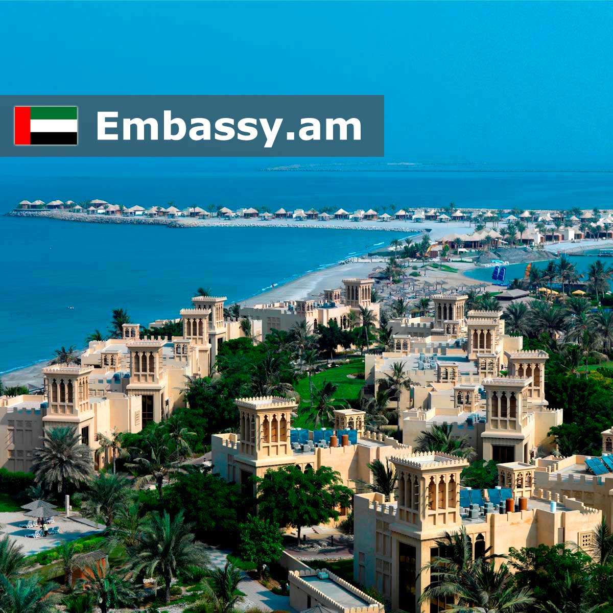 Ras Al Khaimah - Hotels in the United Arab Emirates - Embassy.am