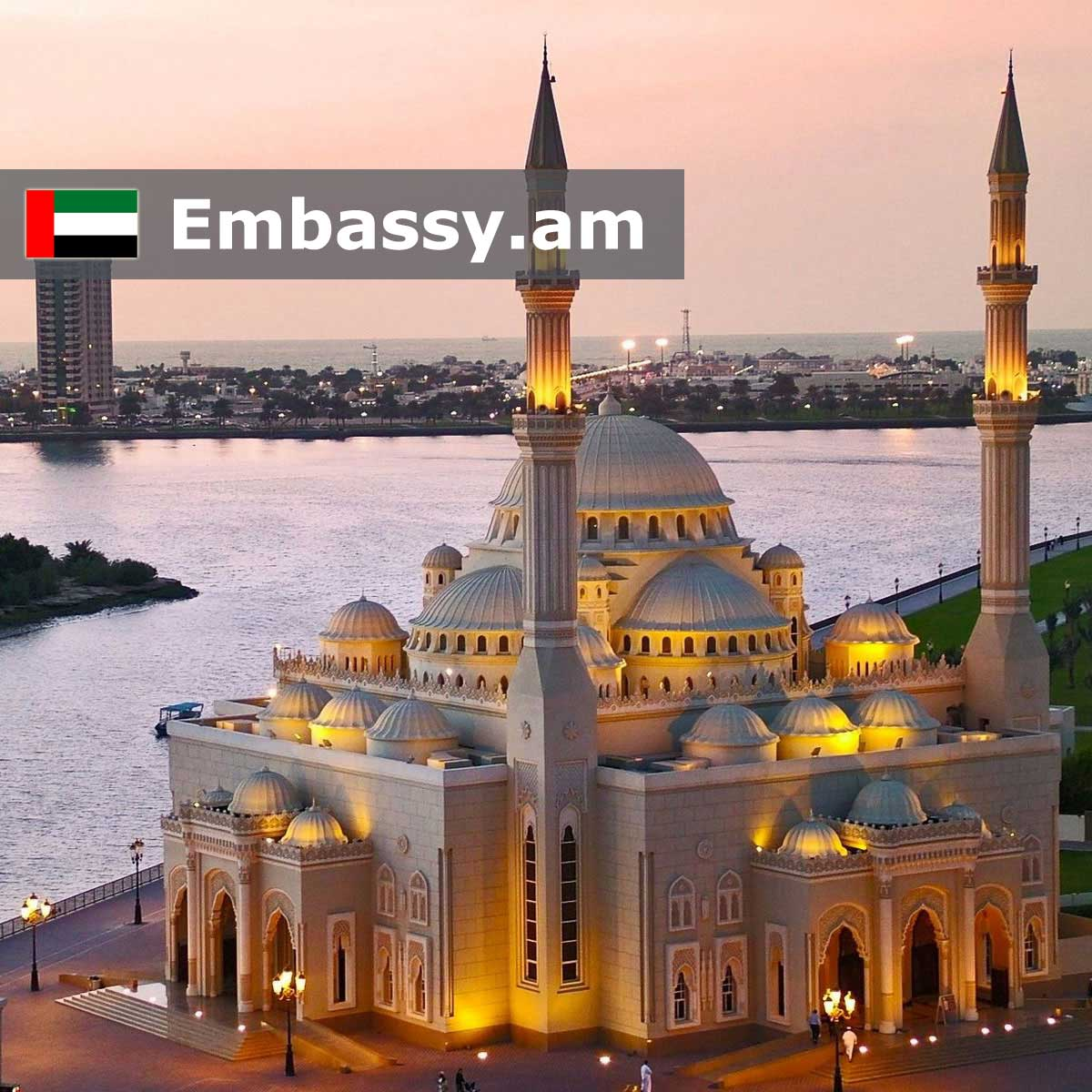 Sharjah - Hotels in the United Arab Emirates - Embassy.am