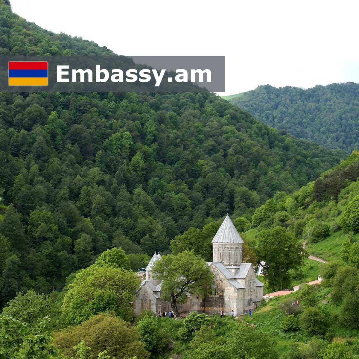 Дилижан - Отели в Армении - Embassy.am