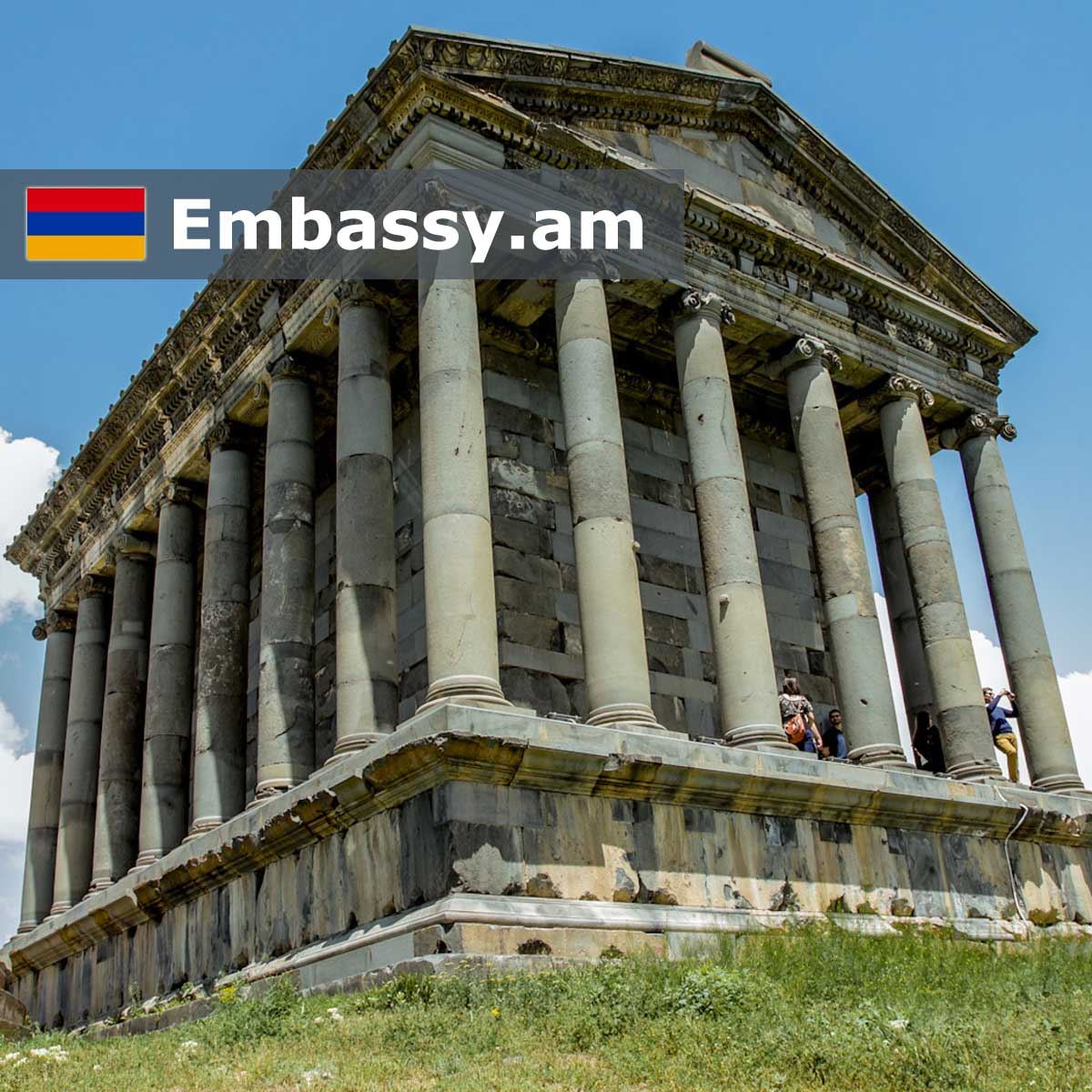 Гарни - Отели в Армении - Embassy.am