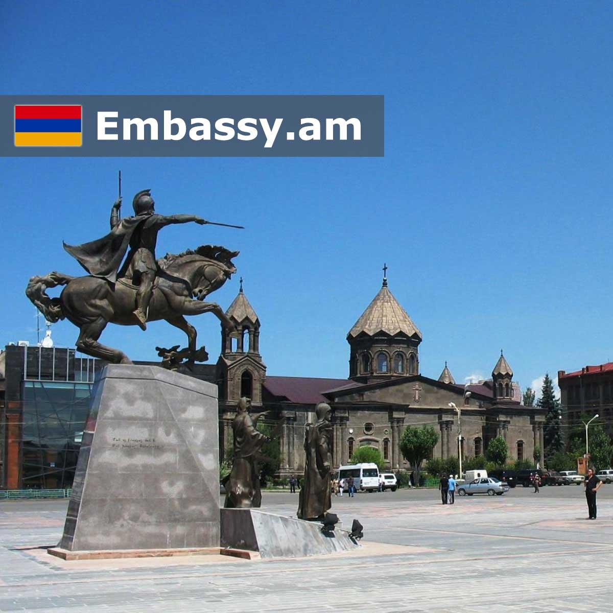 Гюмри - Отели в Армении - Embassy.am