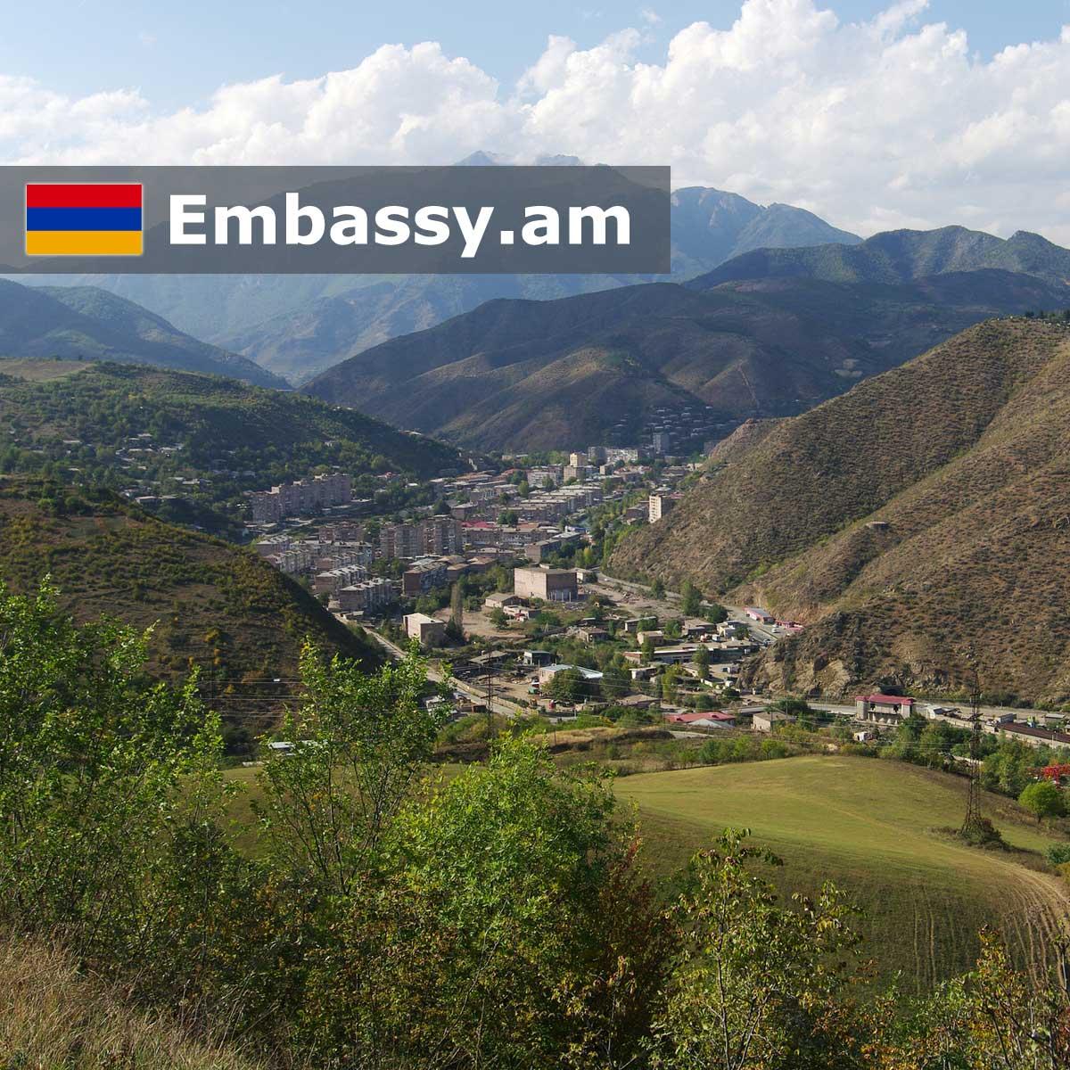 Капан - Отели в Армении - Embassy.am