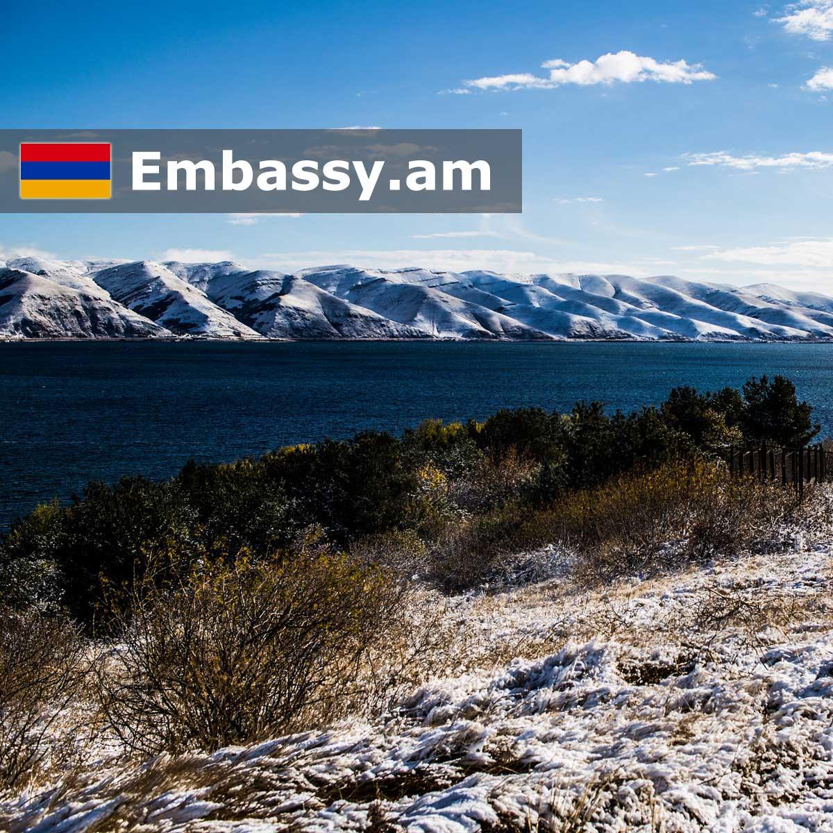 Севан - Отели в Армении - Embassy.am