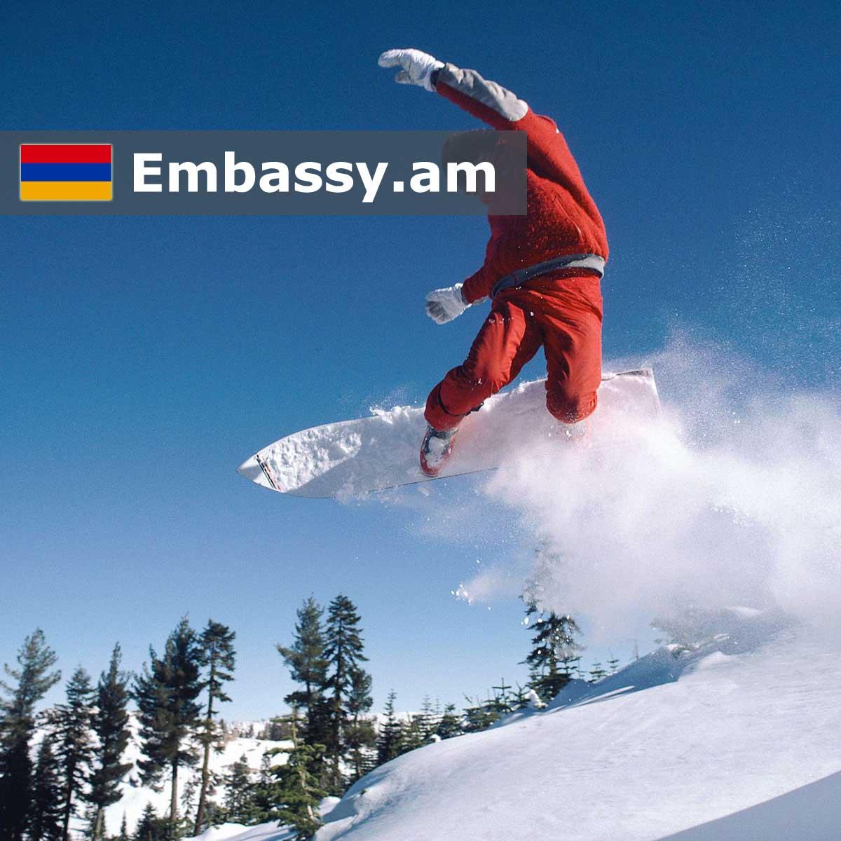 Цахкадзор - Отели в Армении - Embassy.am