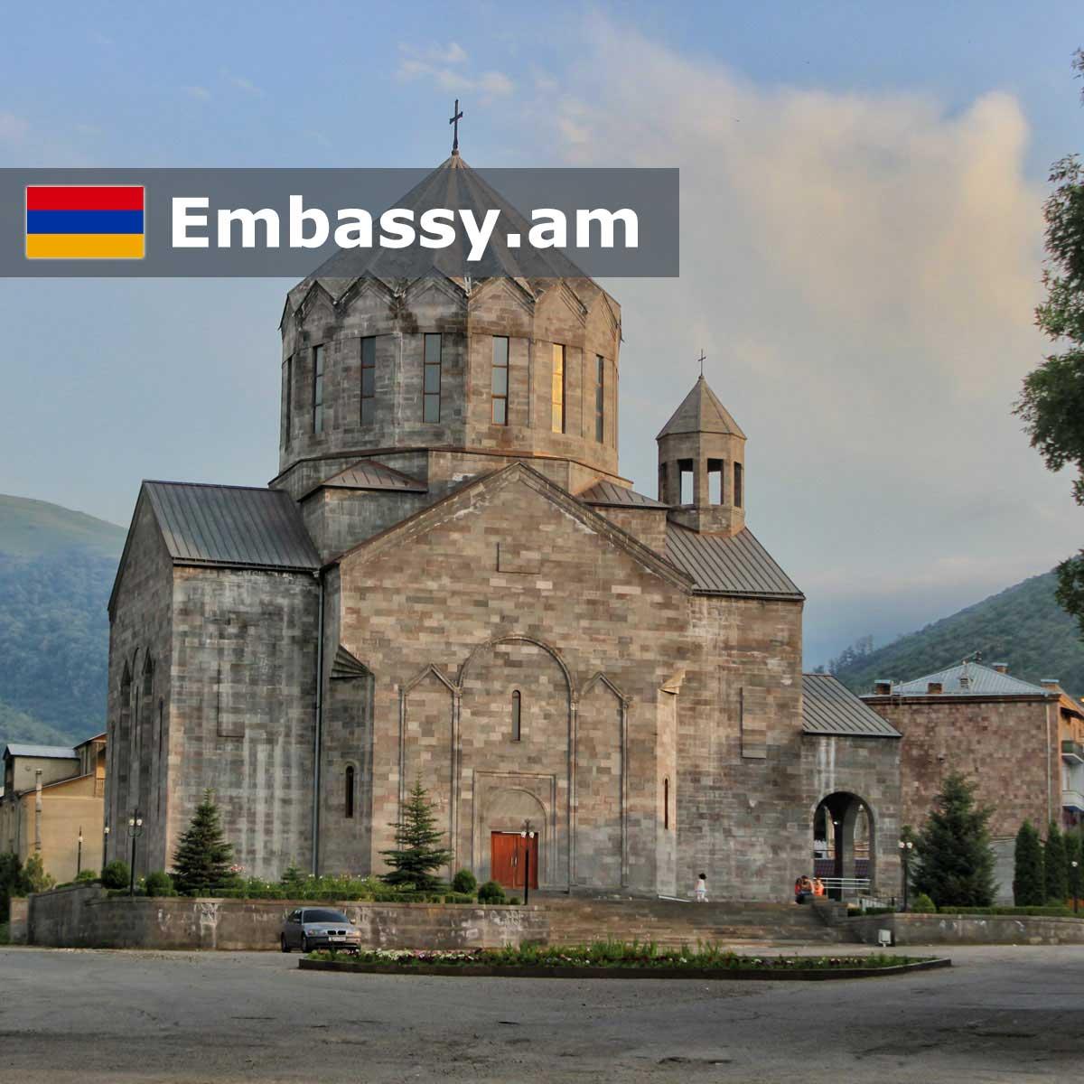 Ванадзор - Отели в Армении - Embassy.am
