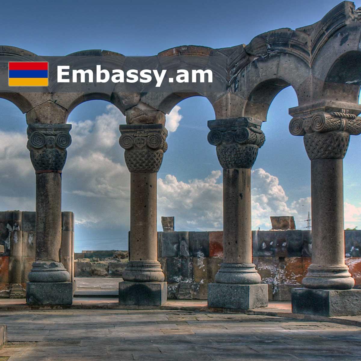 Звартнотц - Отели в Армении - Embassy.am