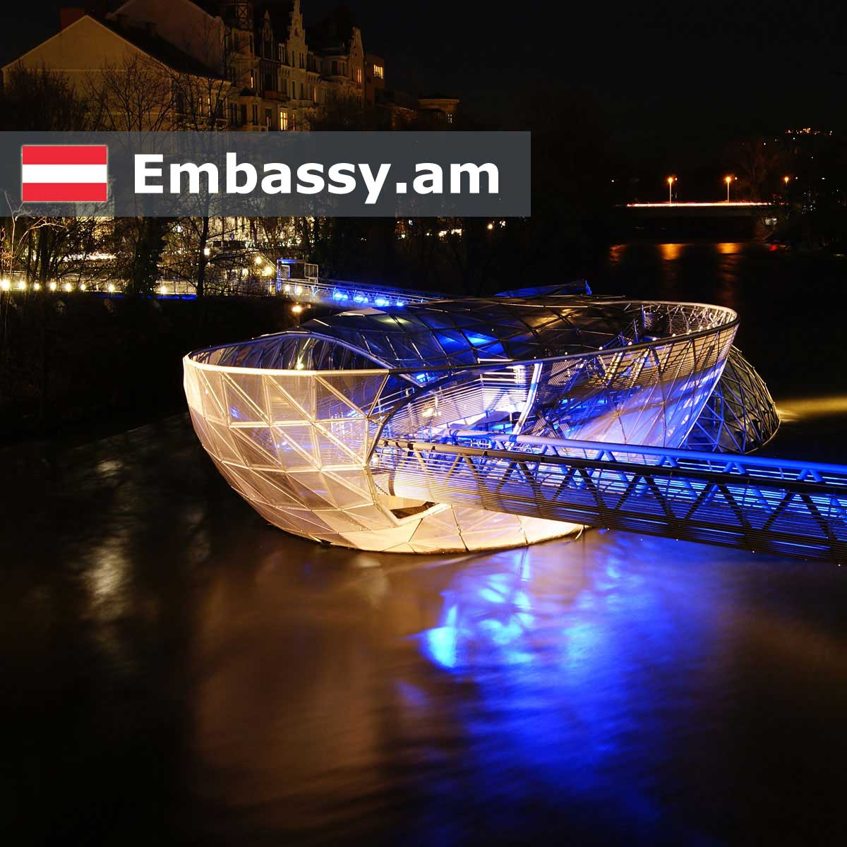 Грац - Отели в Австрии - Embassy.am