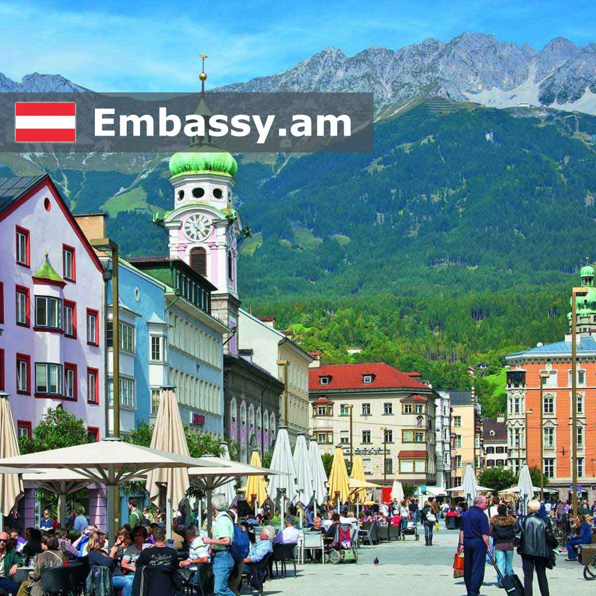 Innsbruck - Hotels in Austria - Embassy.am