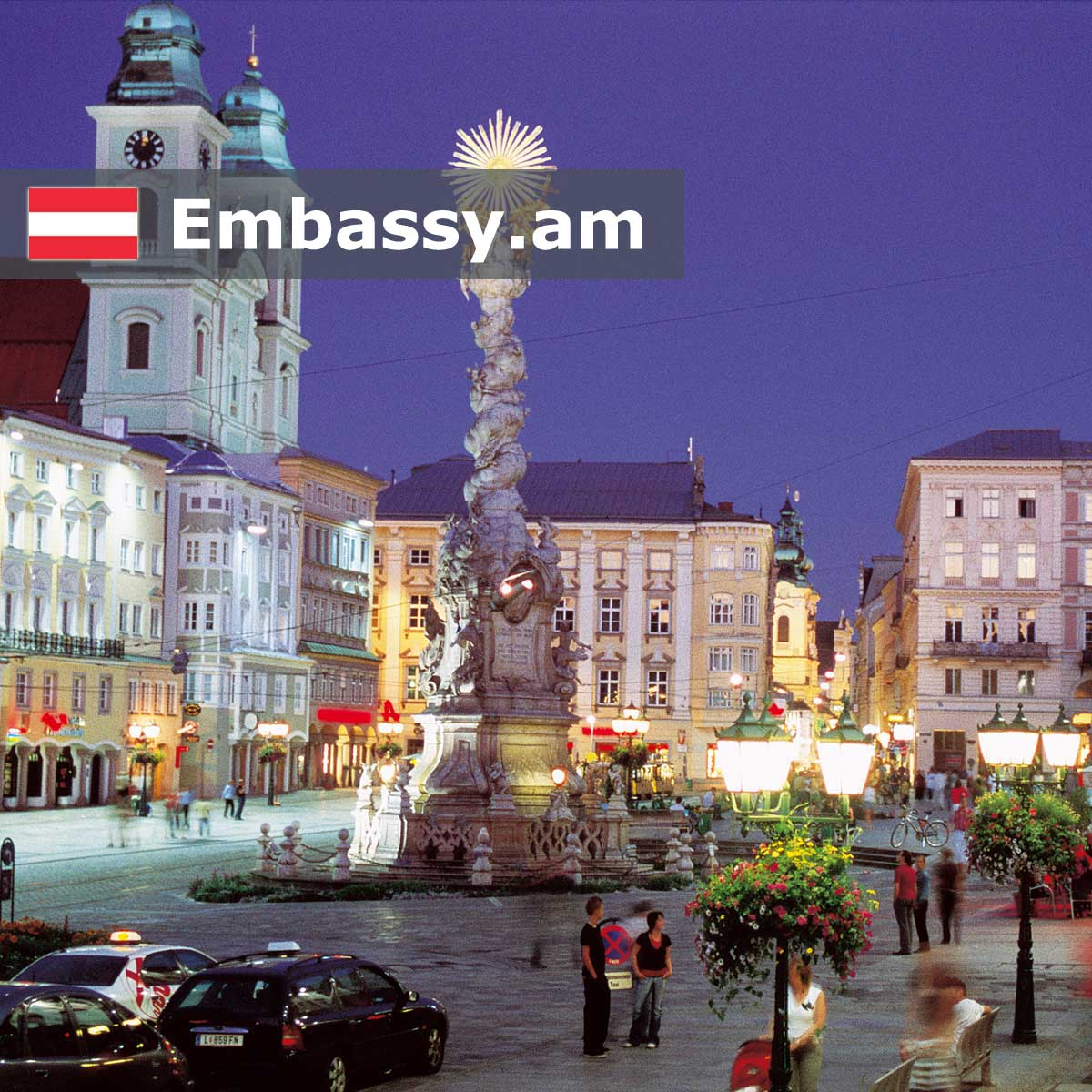 Linz - Hotels in Austria - Embassy.am