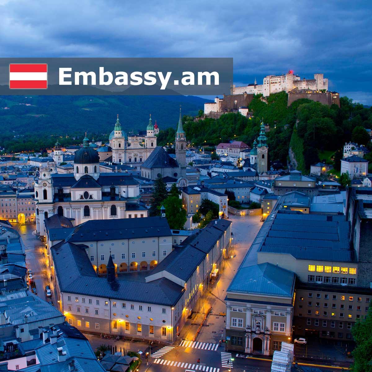 Зальцбург - Отели в Австрии - Embassy.am