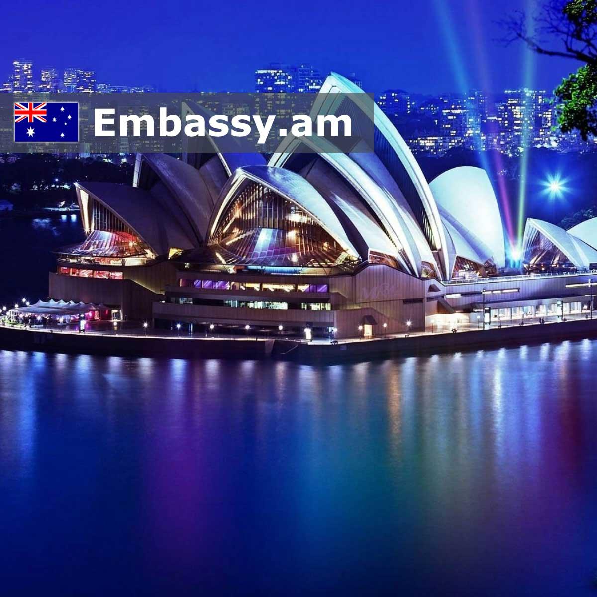 Отели в Австралии - Embassy.am