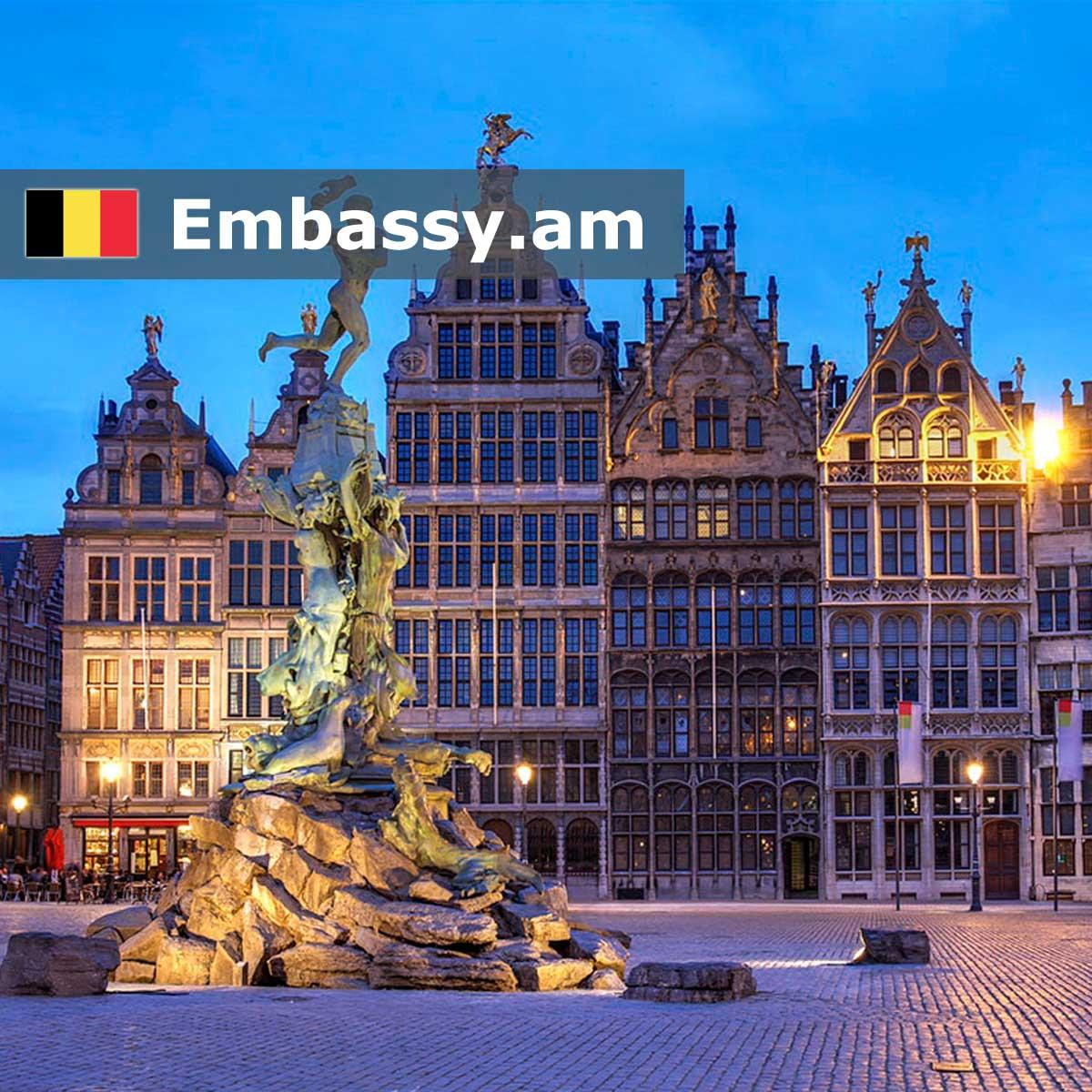 Antwerp - Hotels in Belgium - Embassy.am