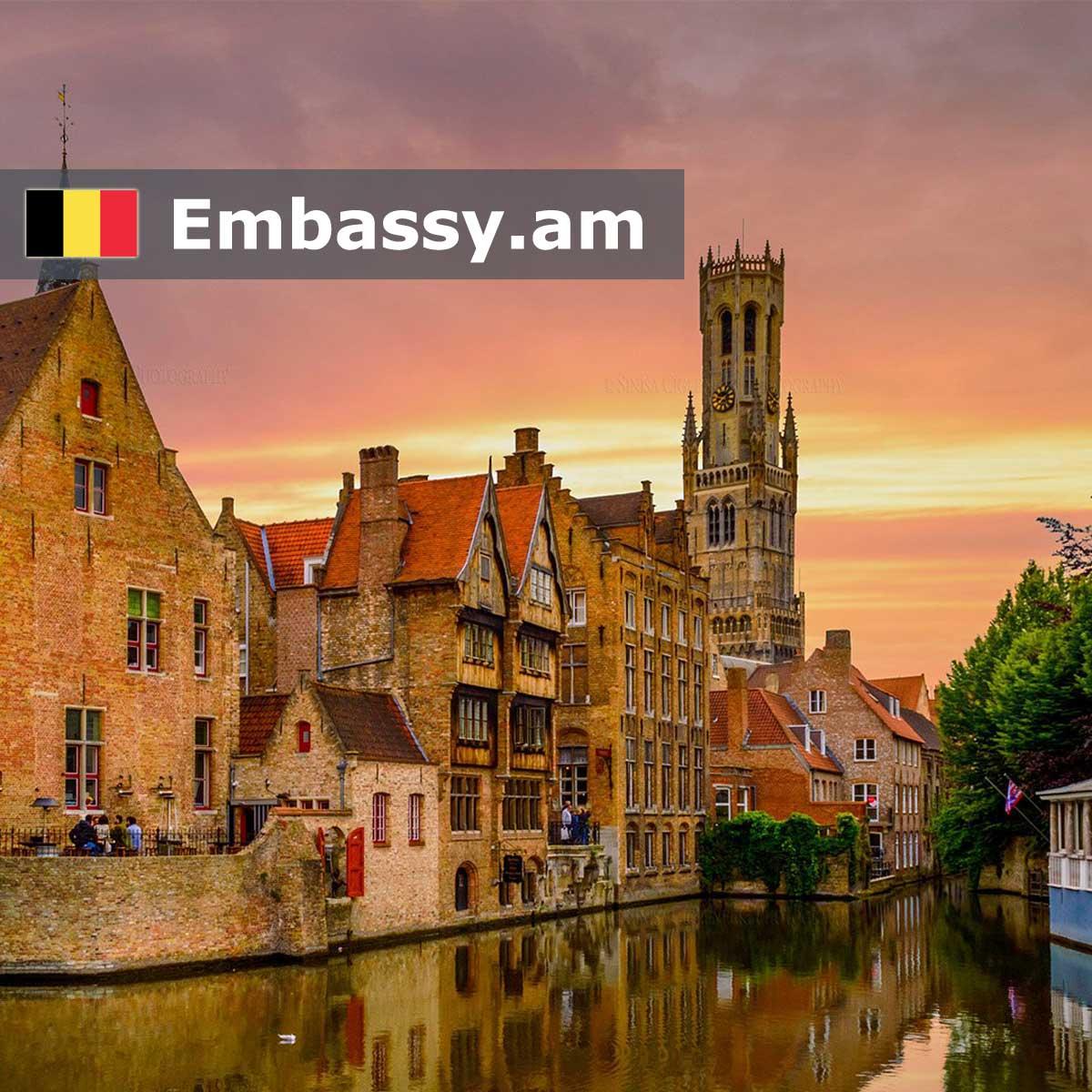 Bruges - Hotels in Belgium - Embassy.am