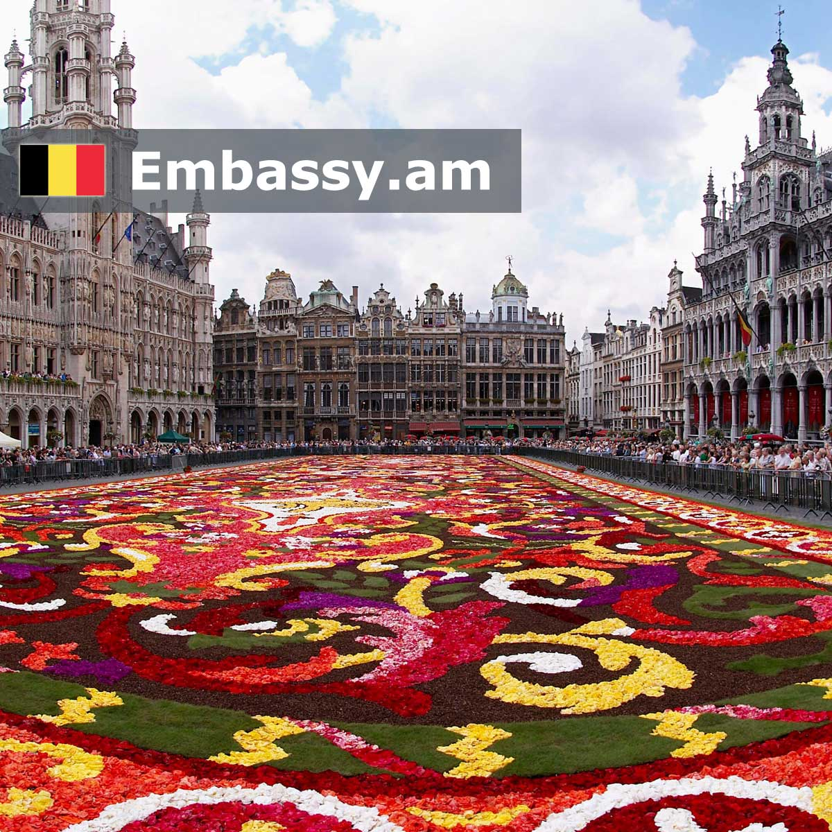 Brussels - Hotels in Belgium - Embassy.am