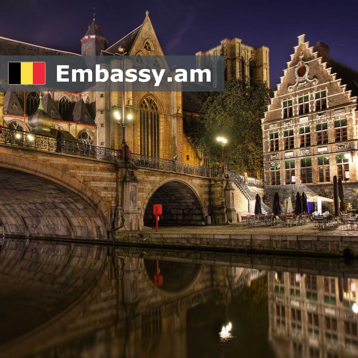 Ghent - Hotels in Belgium - Embassy.am