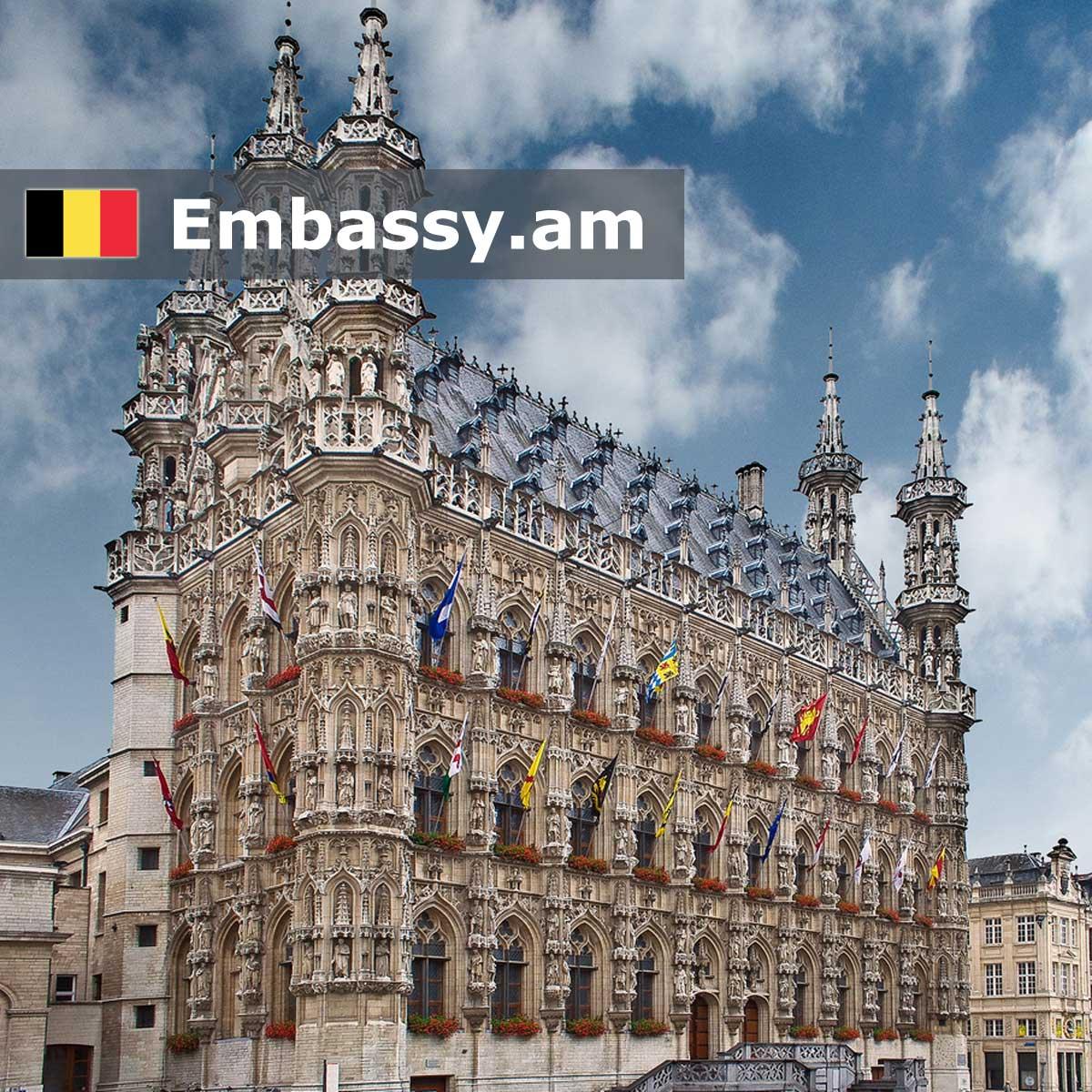 Leuven - Hotels in Belgium - Embassy.am