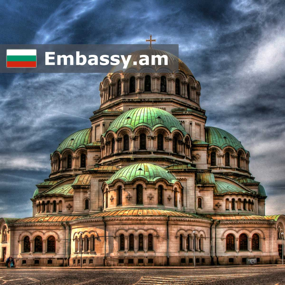 Sofia - Hotels in Bulgaria - Embassy.am