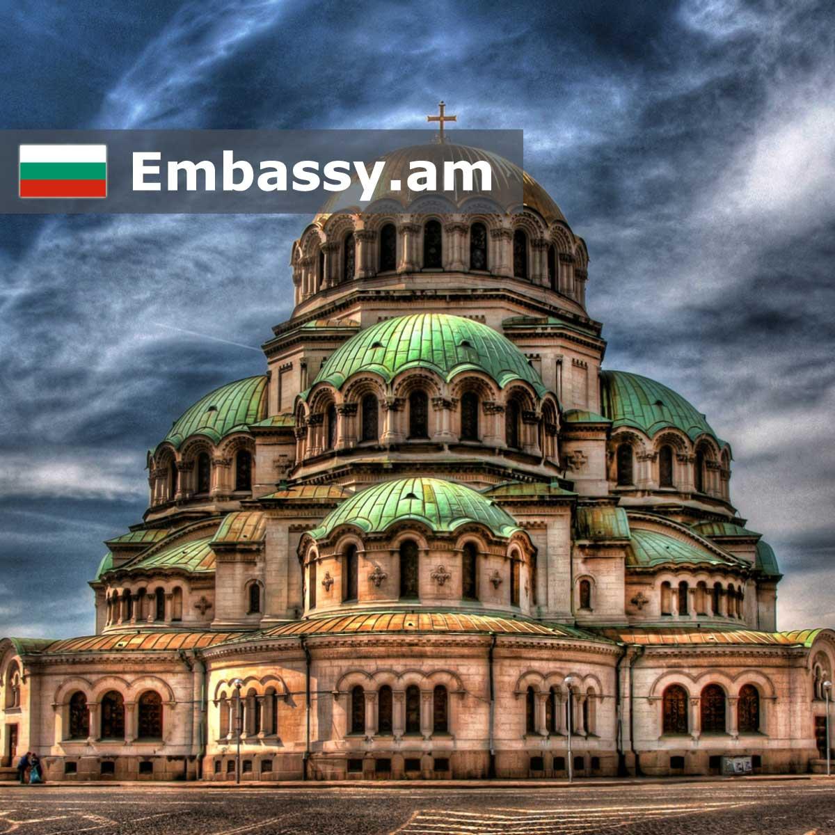 Отели в Болгарии - Embassy.am