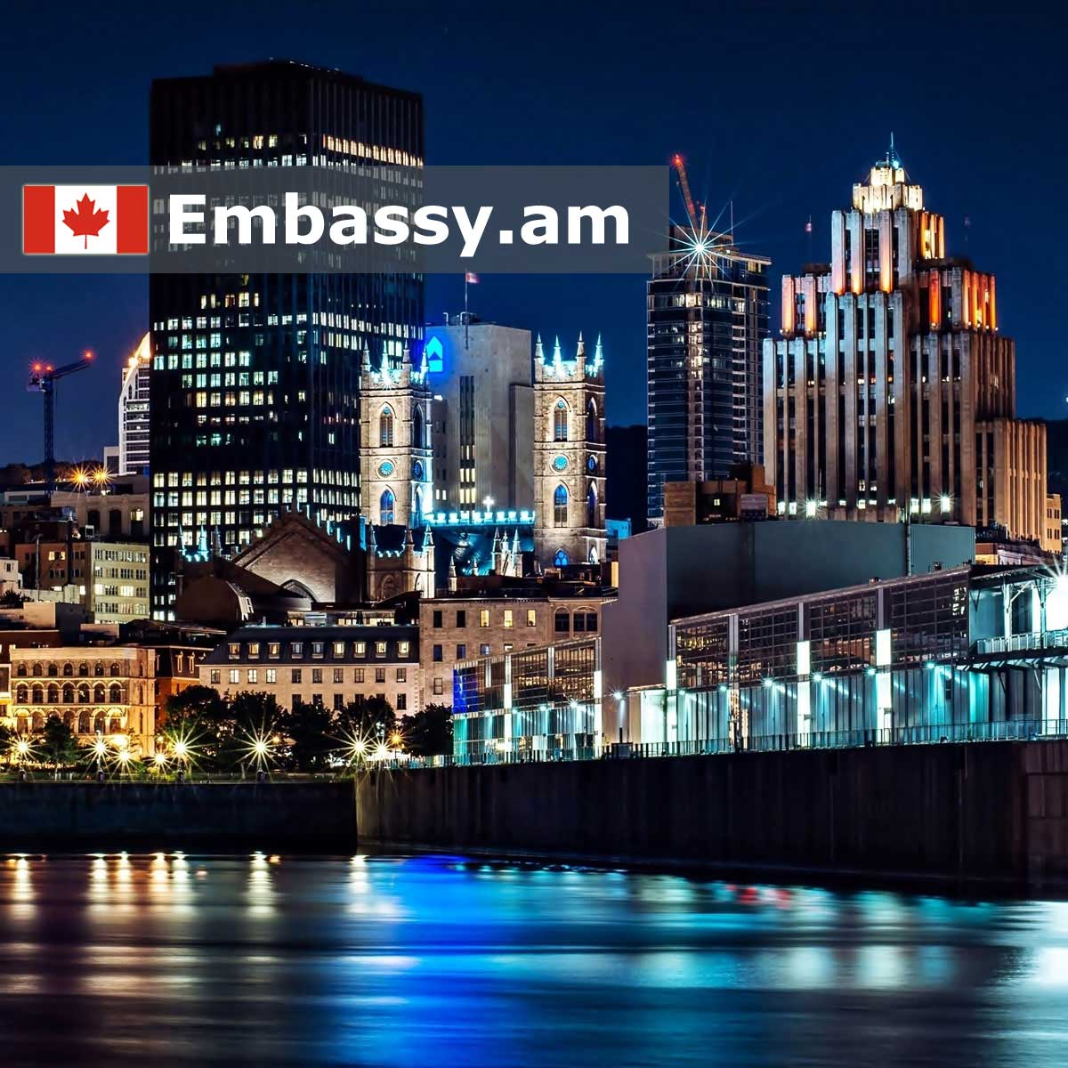 Montreal - Hotels in Canada - Embassy.am