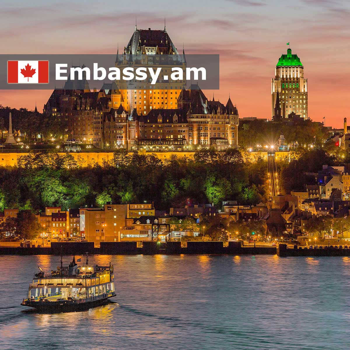 Quebec - Hotels in Canada - Embassy.am