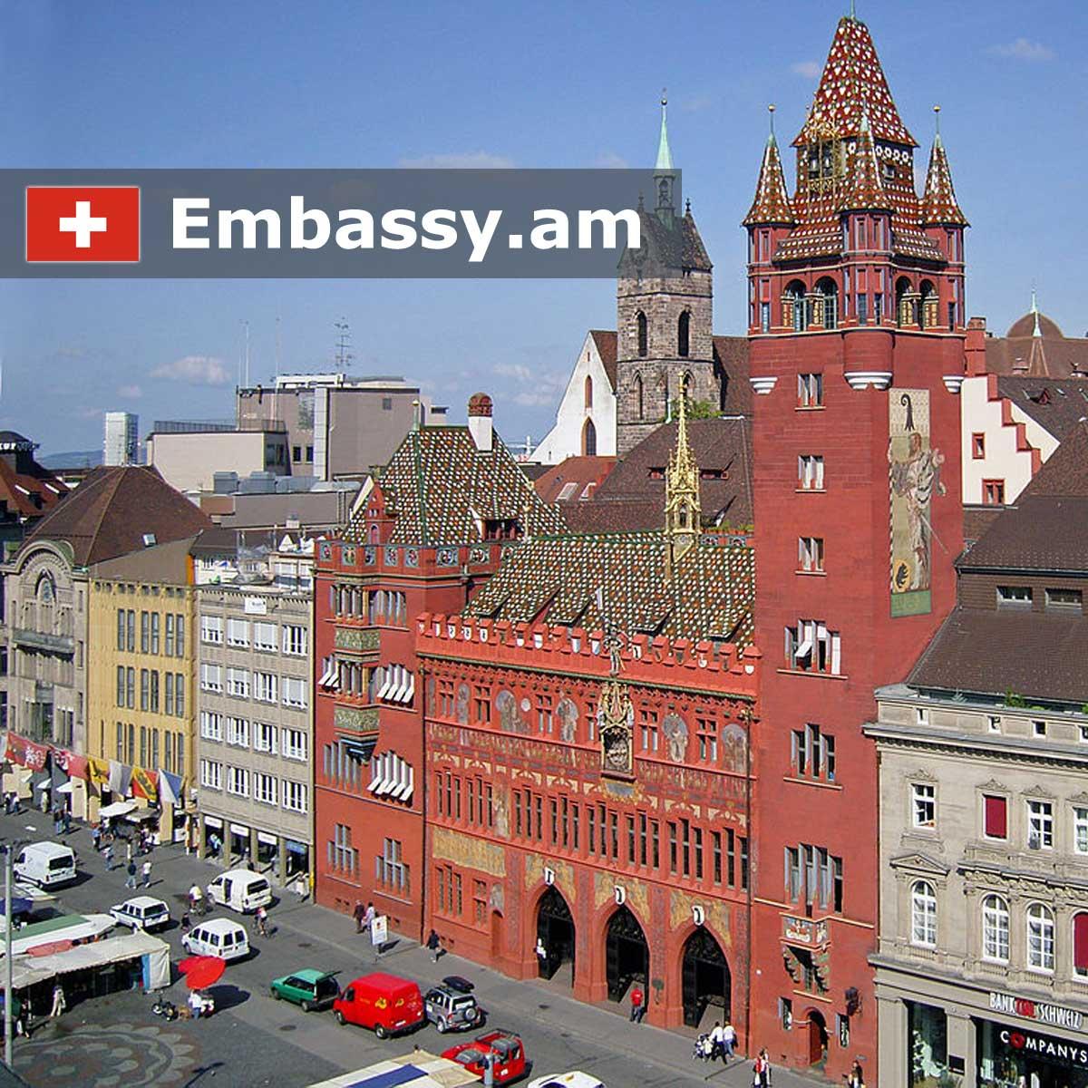 Базель - Отели в Швейцарии - Embassy.am