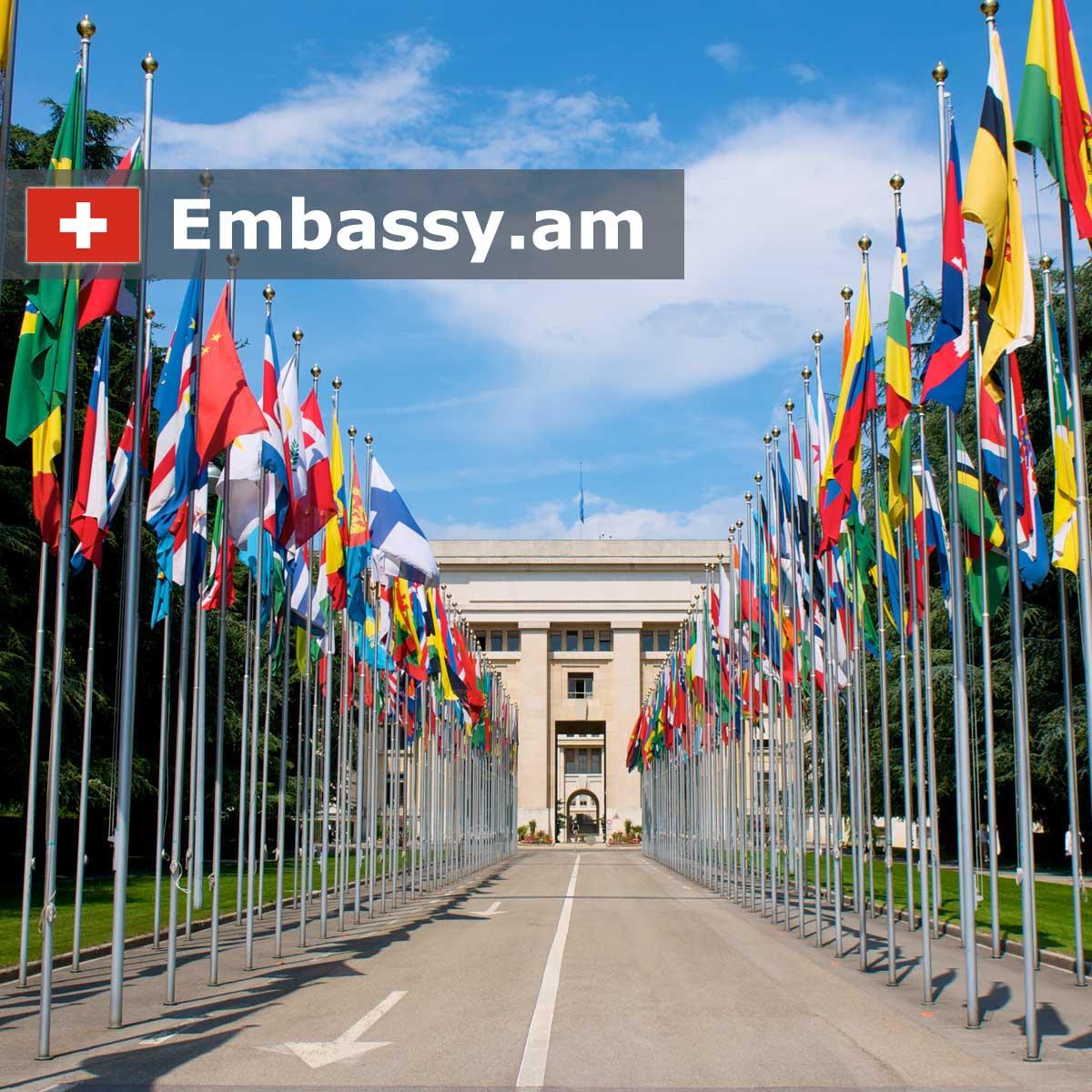 Женева - Отели в Швейцарии - Embassy.am