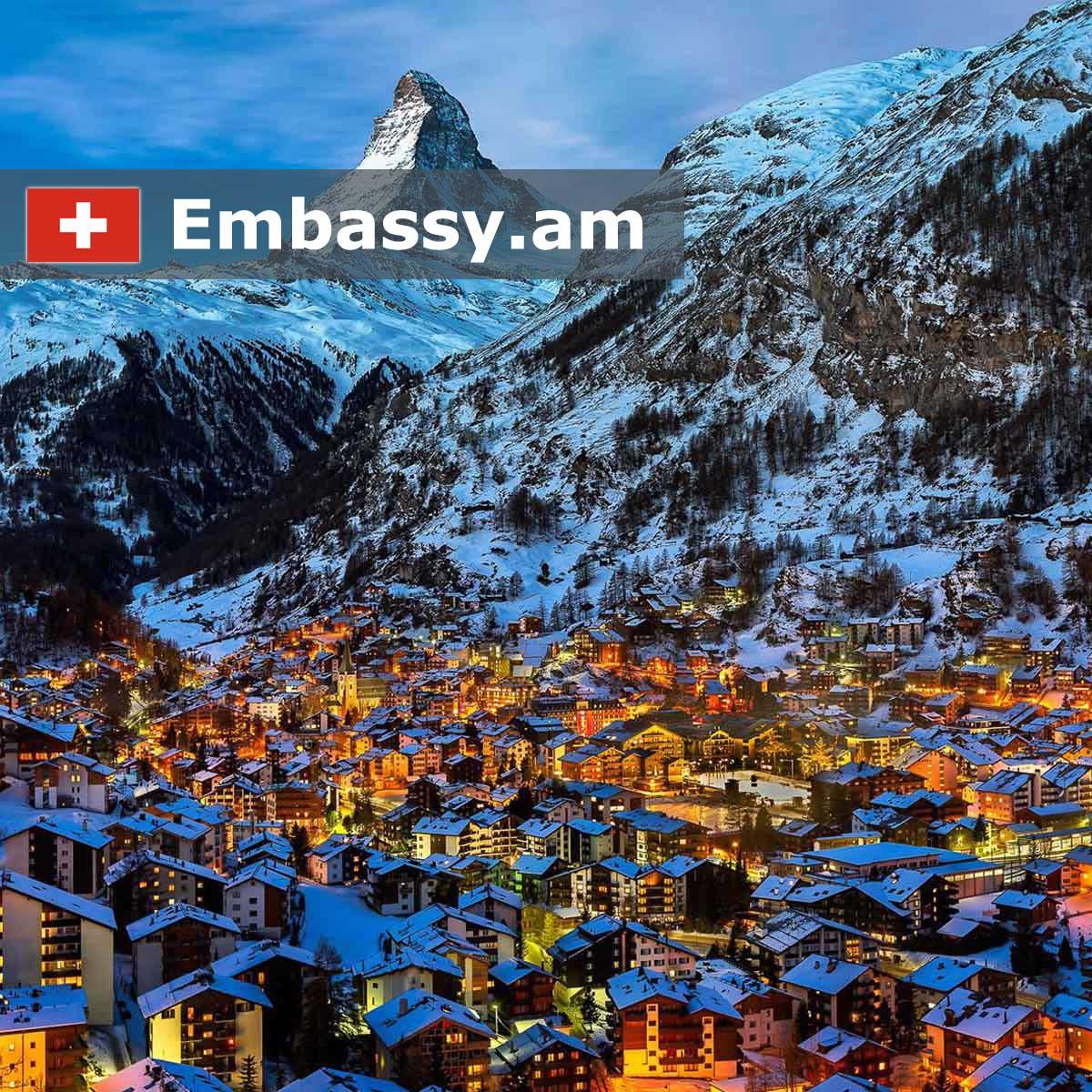 Церматт - Отели в Швейцарии - Embassy.am