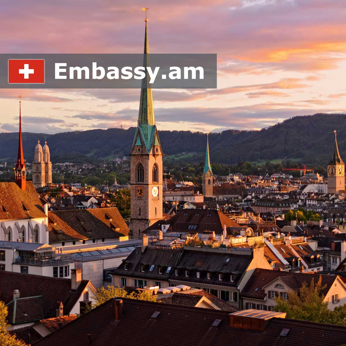 Цюрих - Отели в Швейцарии - Embassy.am