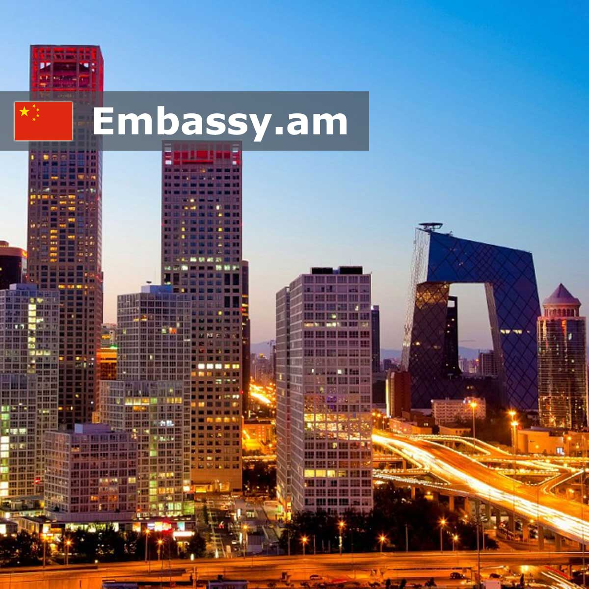 Beijing - Hotels in China - Embassy.am