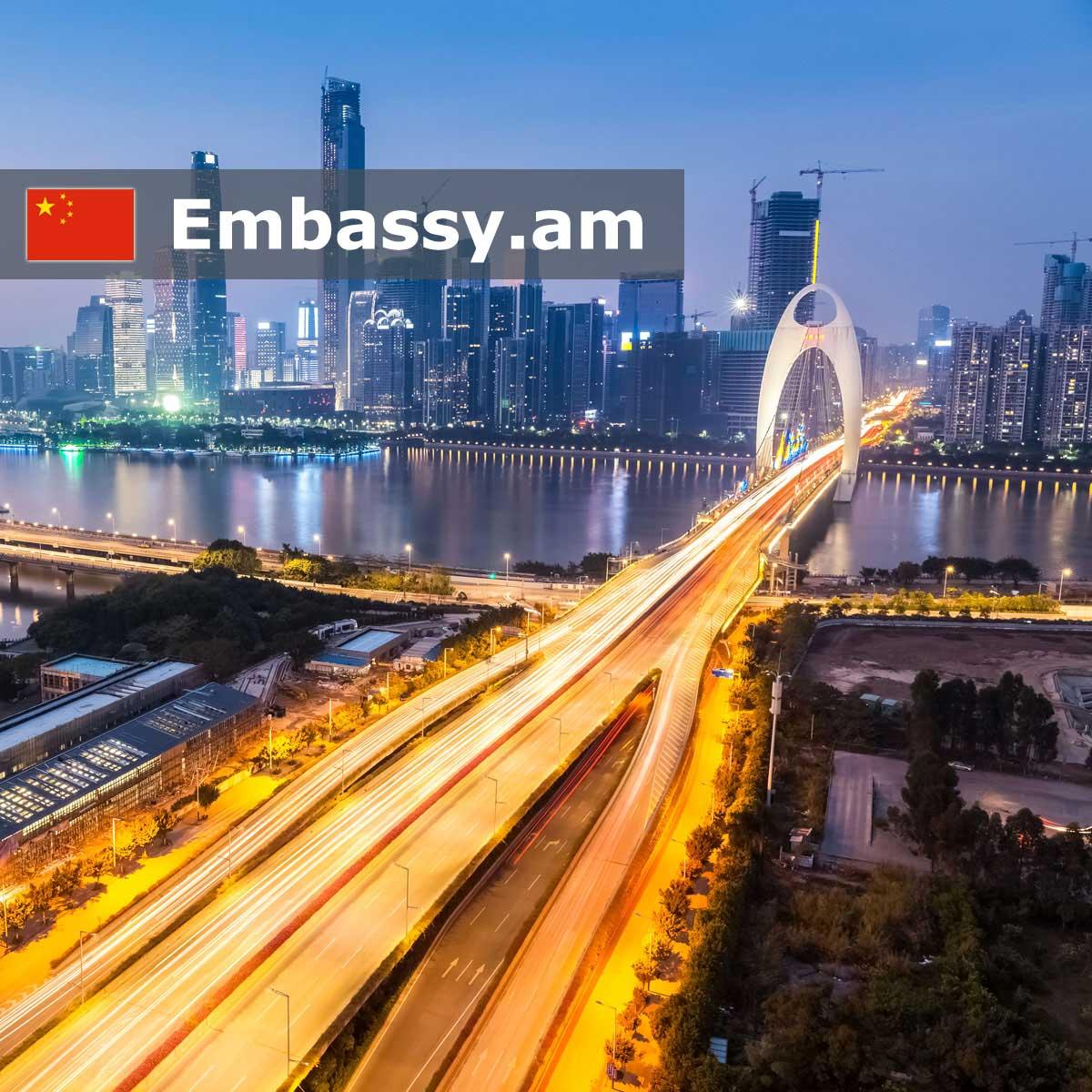 Гуанчжоу - Отели Китая - Embassy.am
