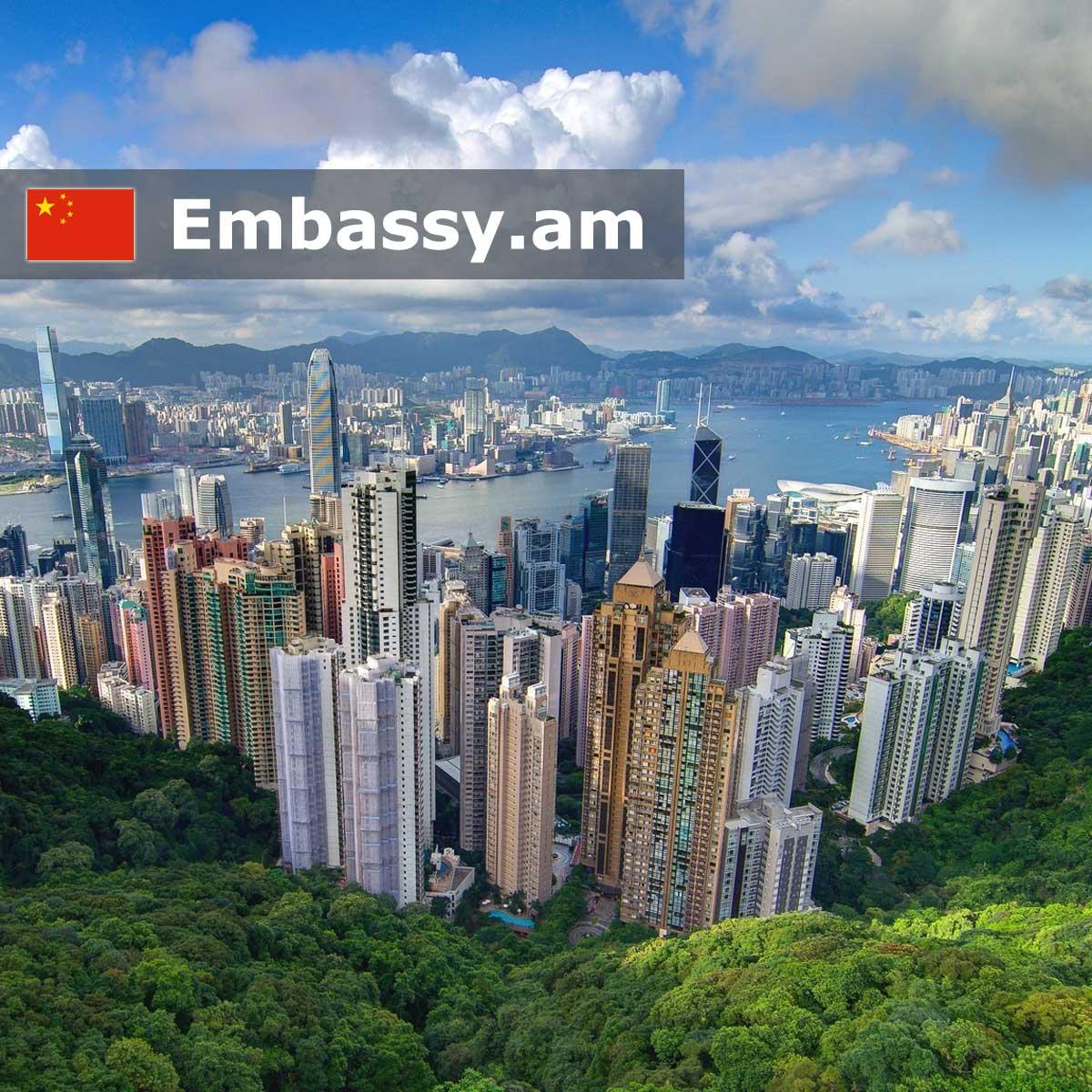 Hong Kong - Hotels in China - Embassy.am