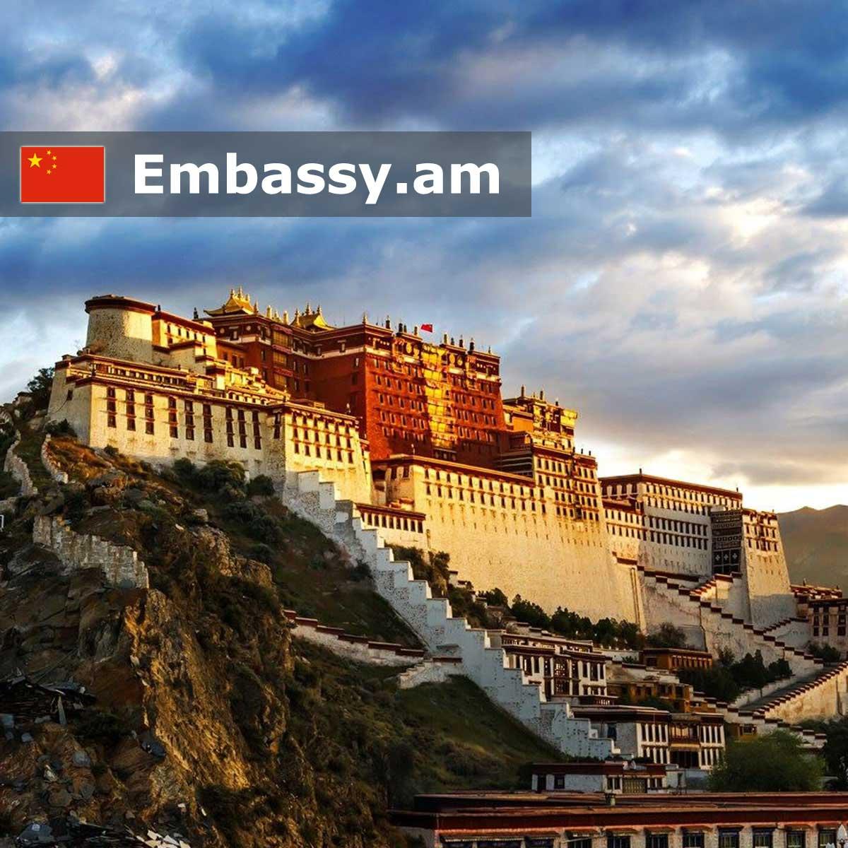 Лхаса - Отели Китая - Embassy.am