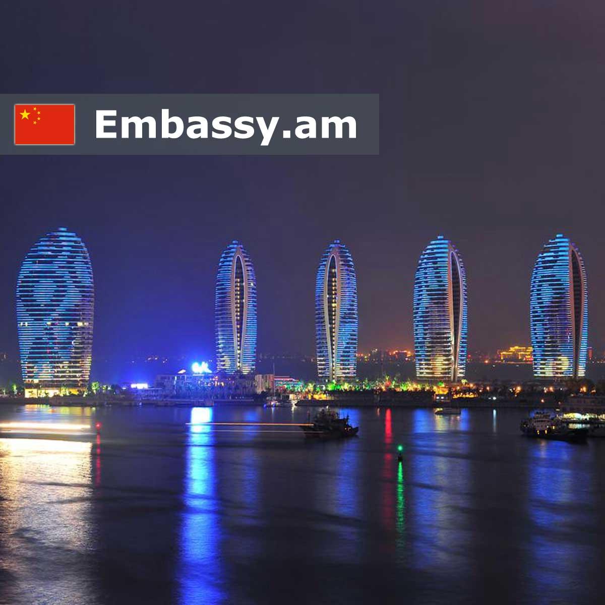 Санья - Отели Китая - Embassy.am