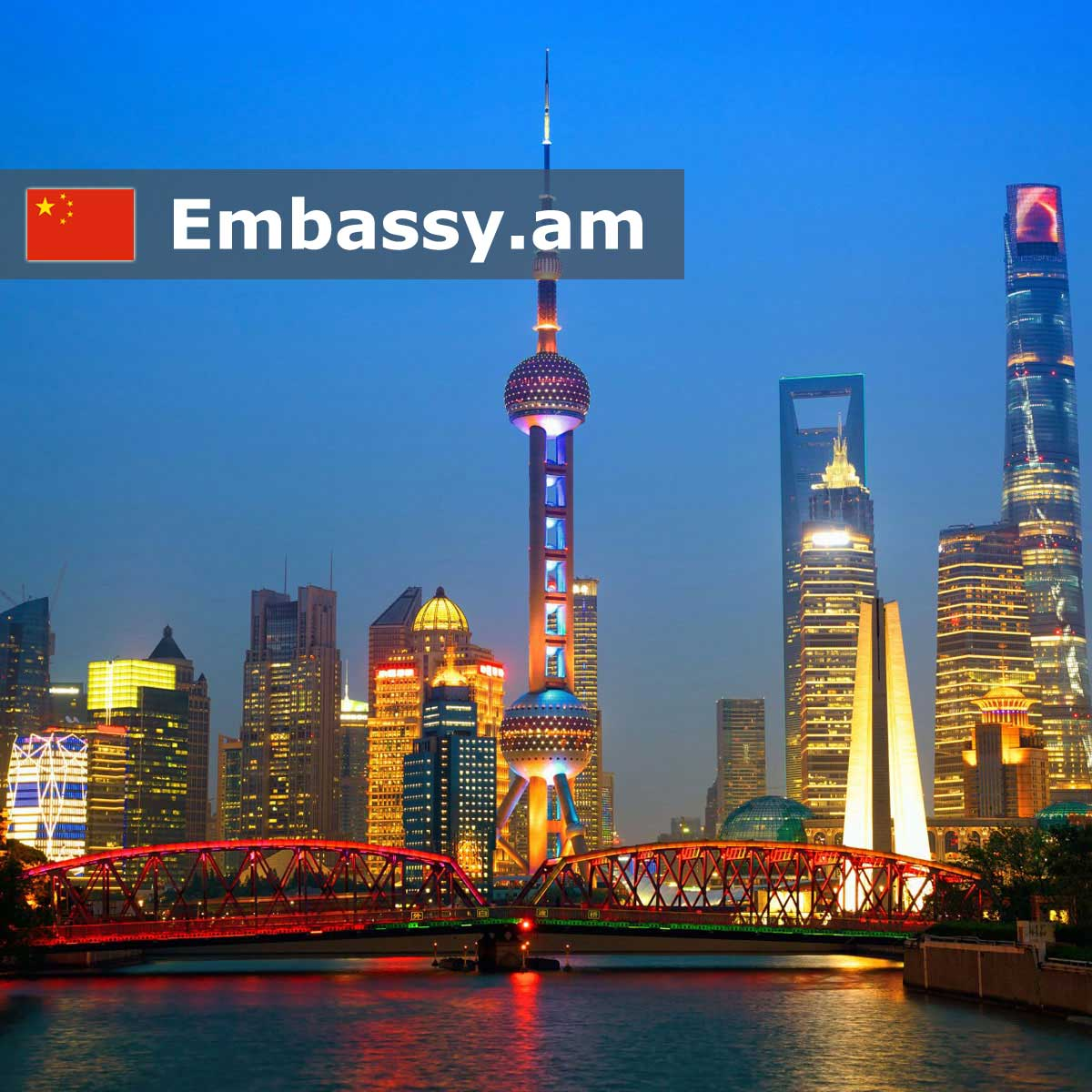 Shanghai - Hotels in China - Embassy.am