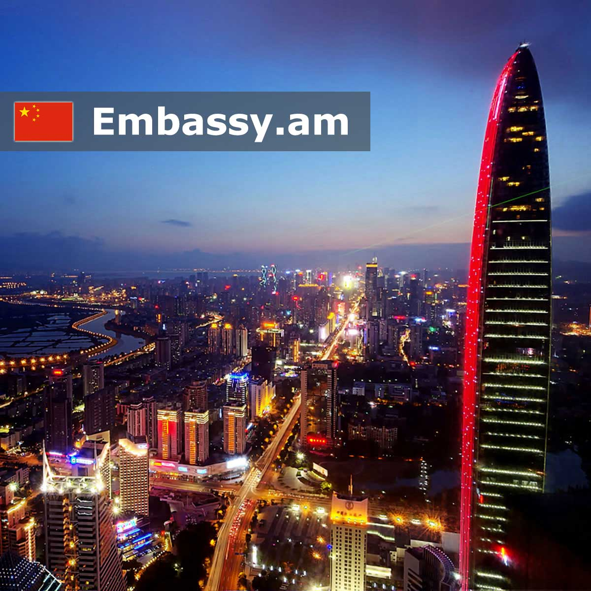 Shenzhen - Hotels in China - Embassy.am