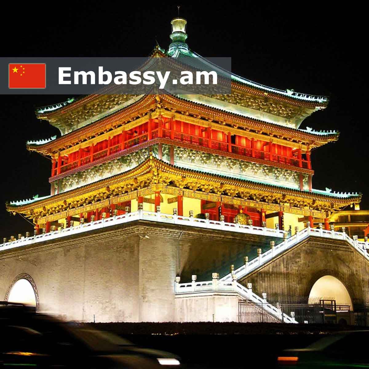 Xi'an - Hotels in China - Embassy.am