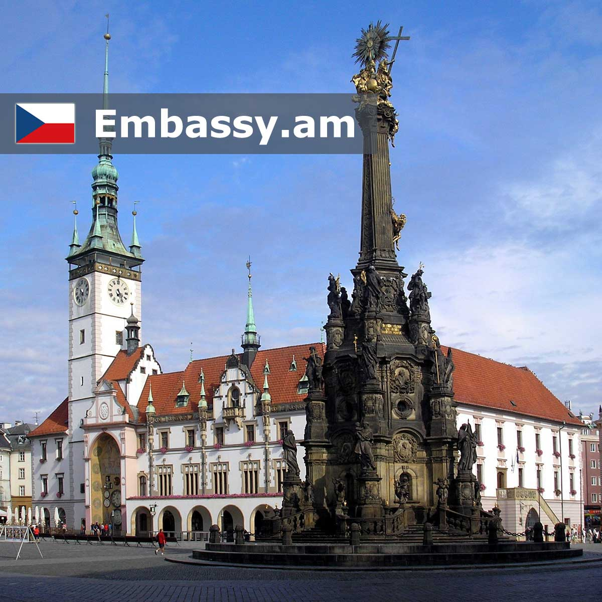 Olomouc - Hotels in the Czech Republic - Embassy.am