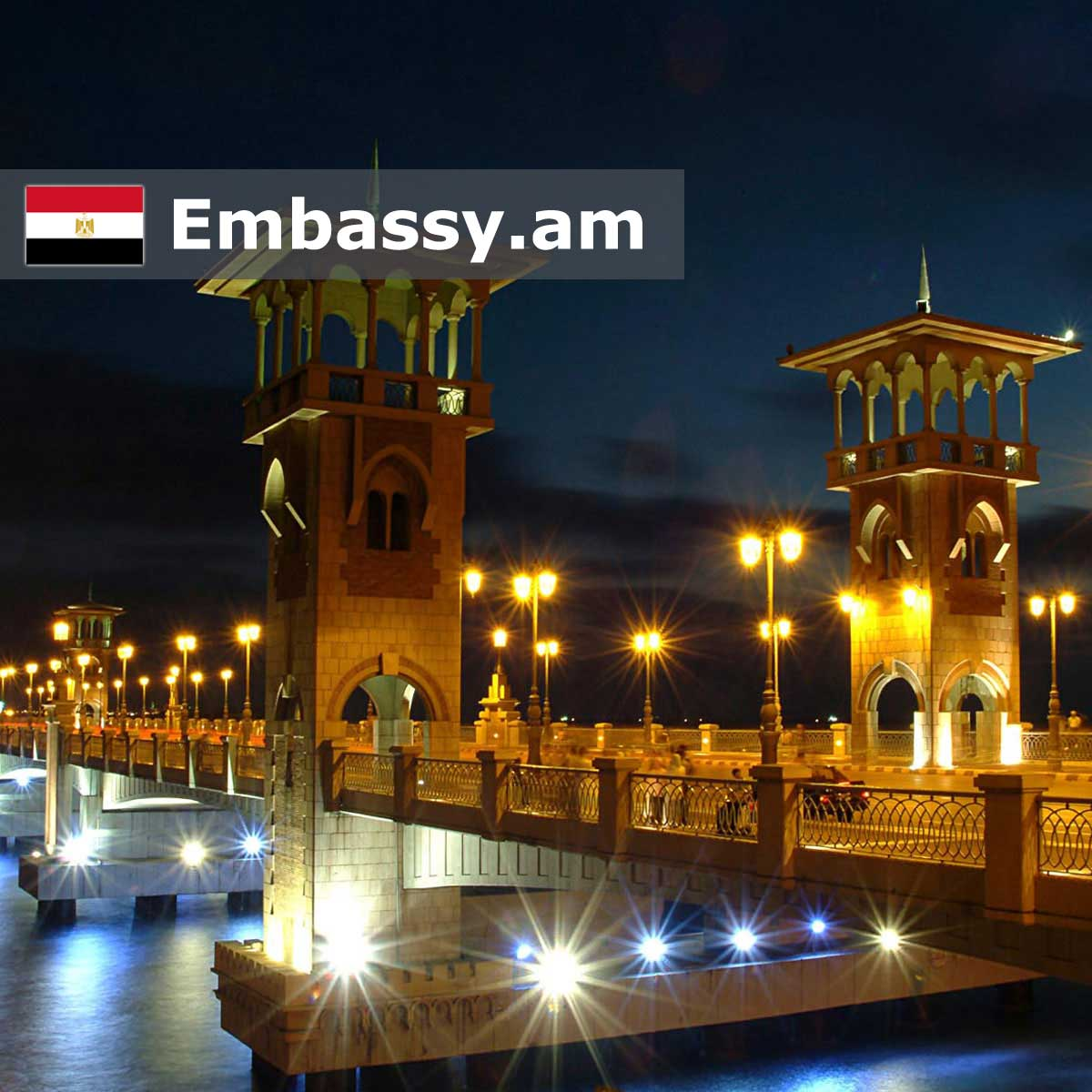Hotels in Egypt - Embassy.am