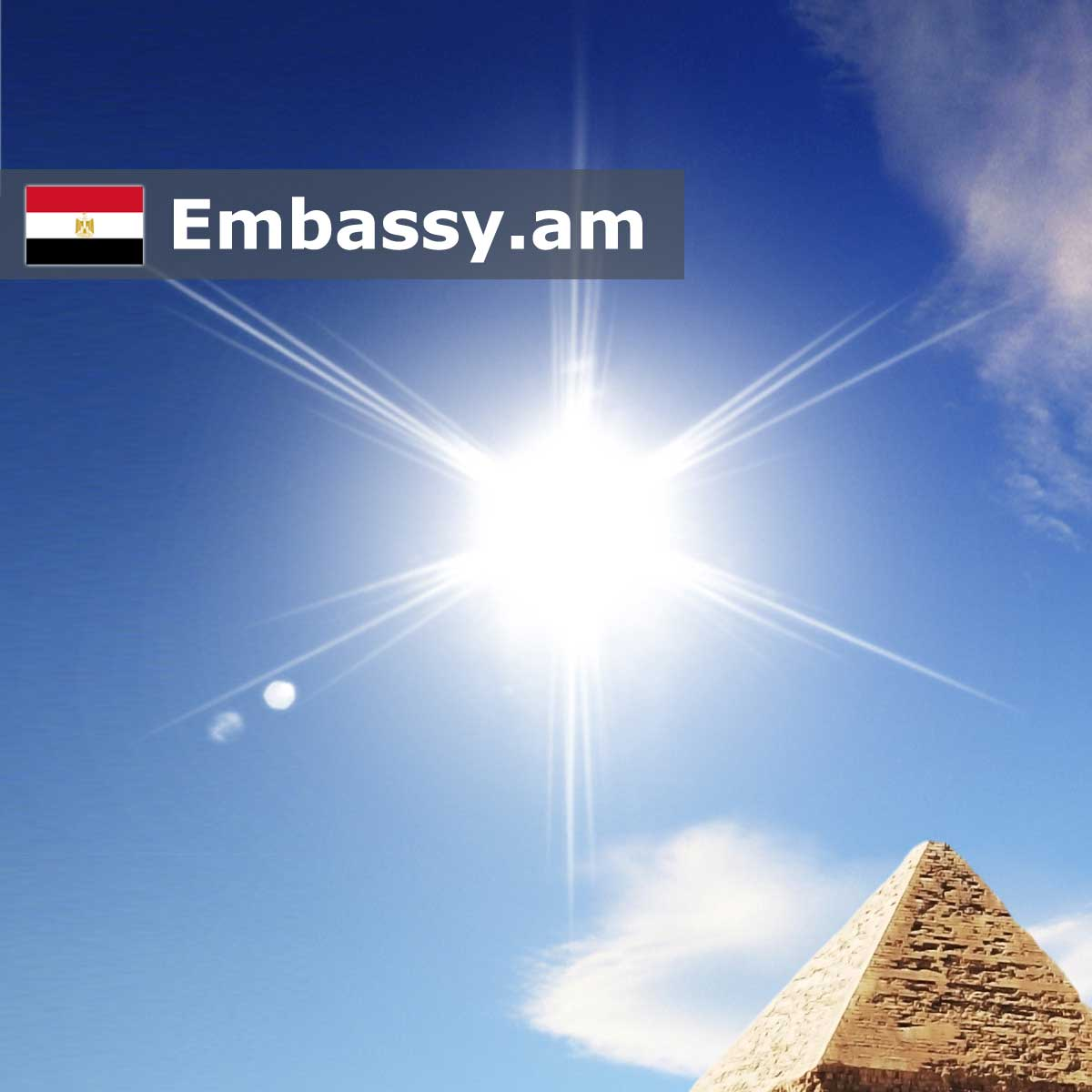 Cairo - Hotels in Egypt - Embassy.am