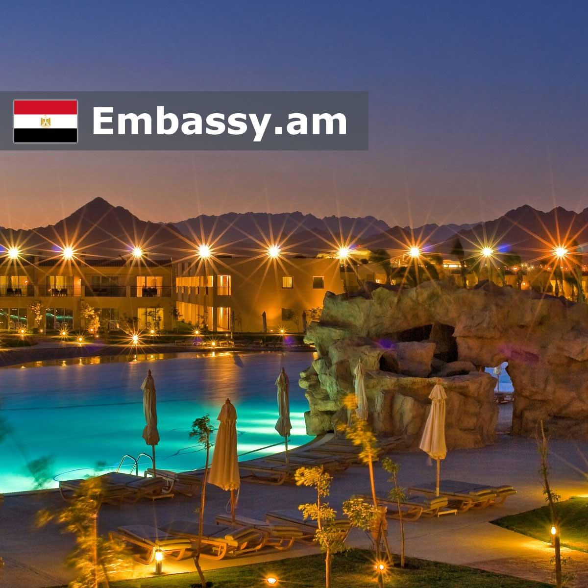 Sharm El Sheikh - Hotels in Egypt - Embassy.am