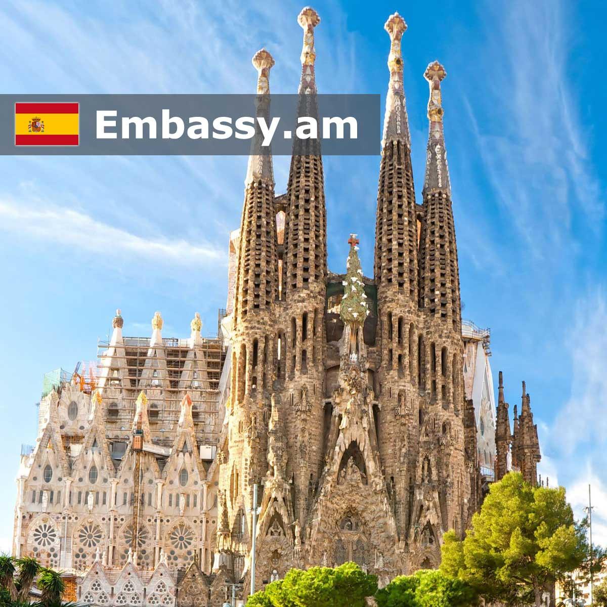 Barcelona - Hotels in Spain - Embassy.am