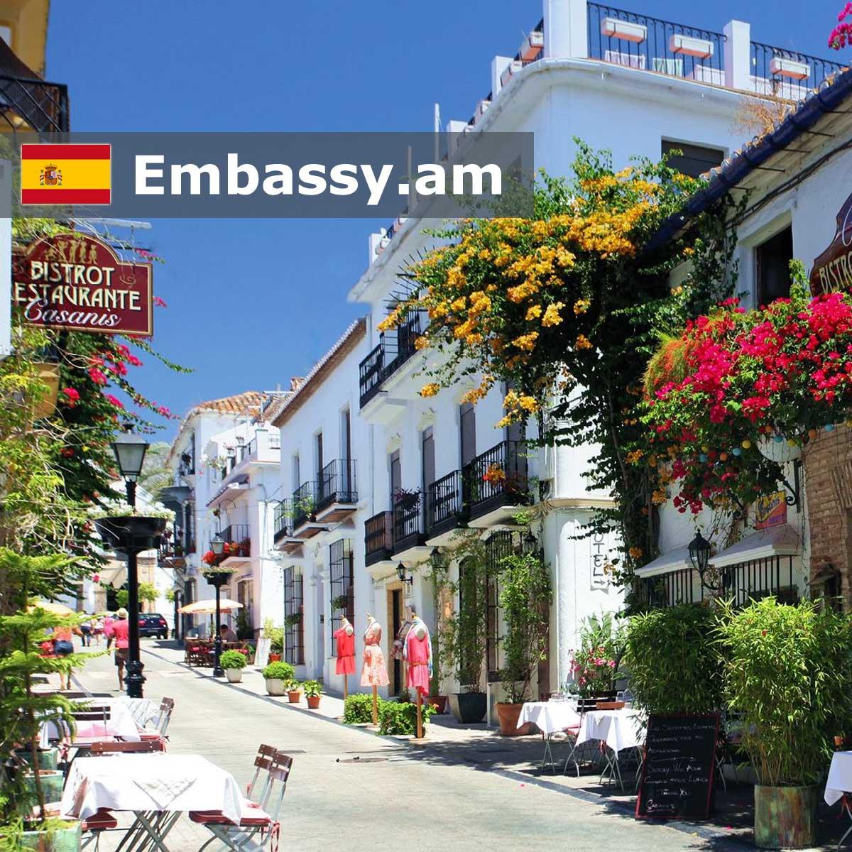 Marbella - Hotels in Spain - Embassy.am