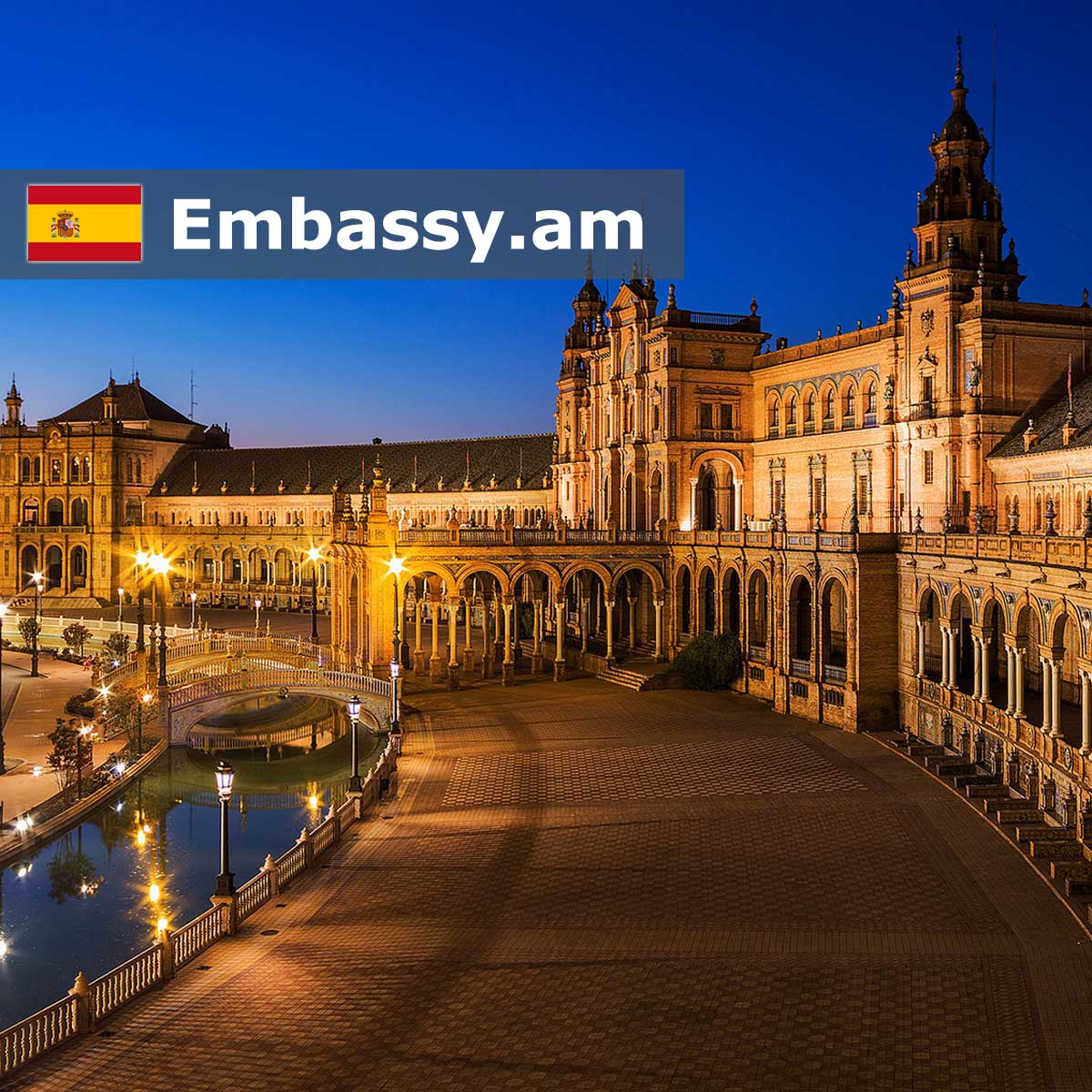 Seville - Hotels in Spain - Embassy.am