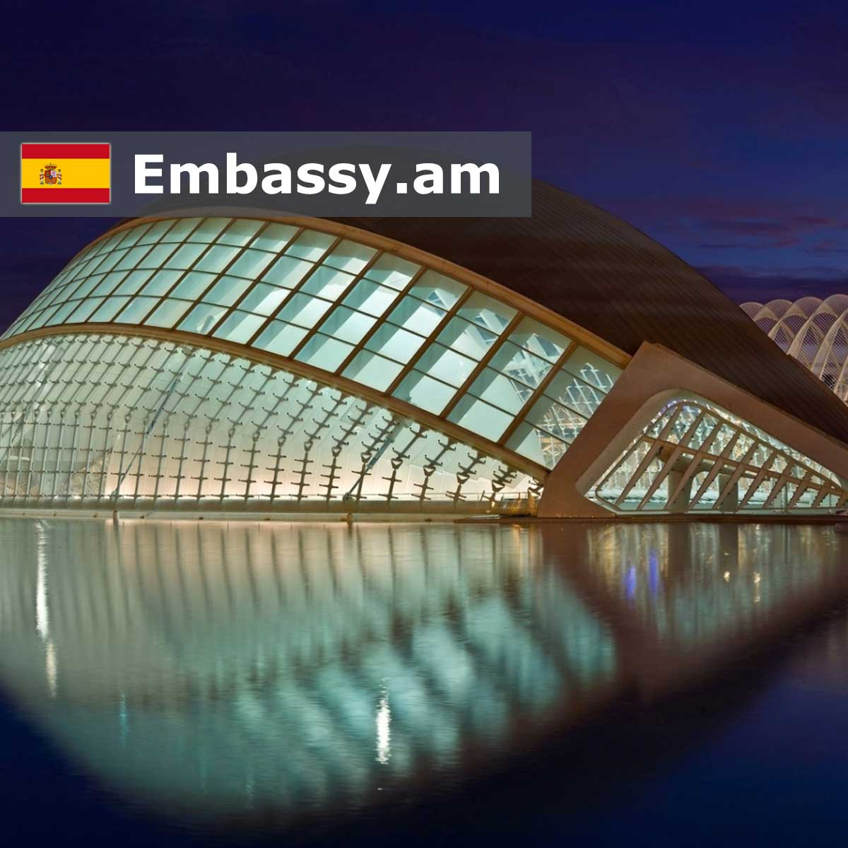 Valencia - Hotels in Spain - Embassy.am