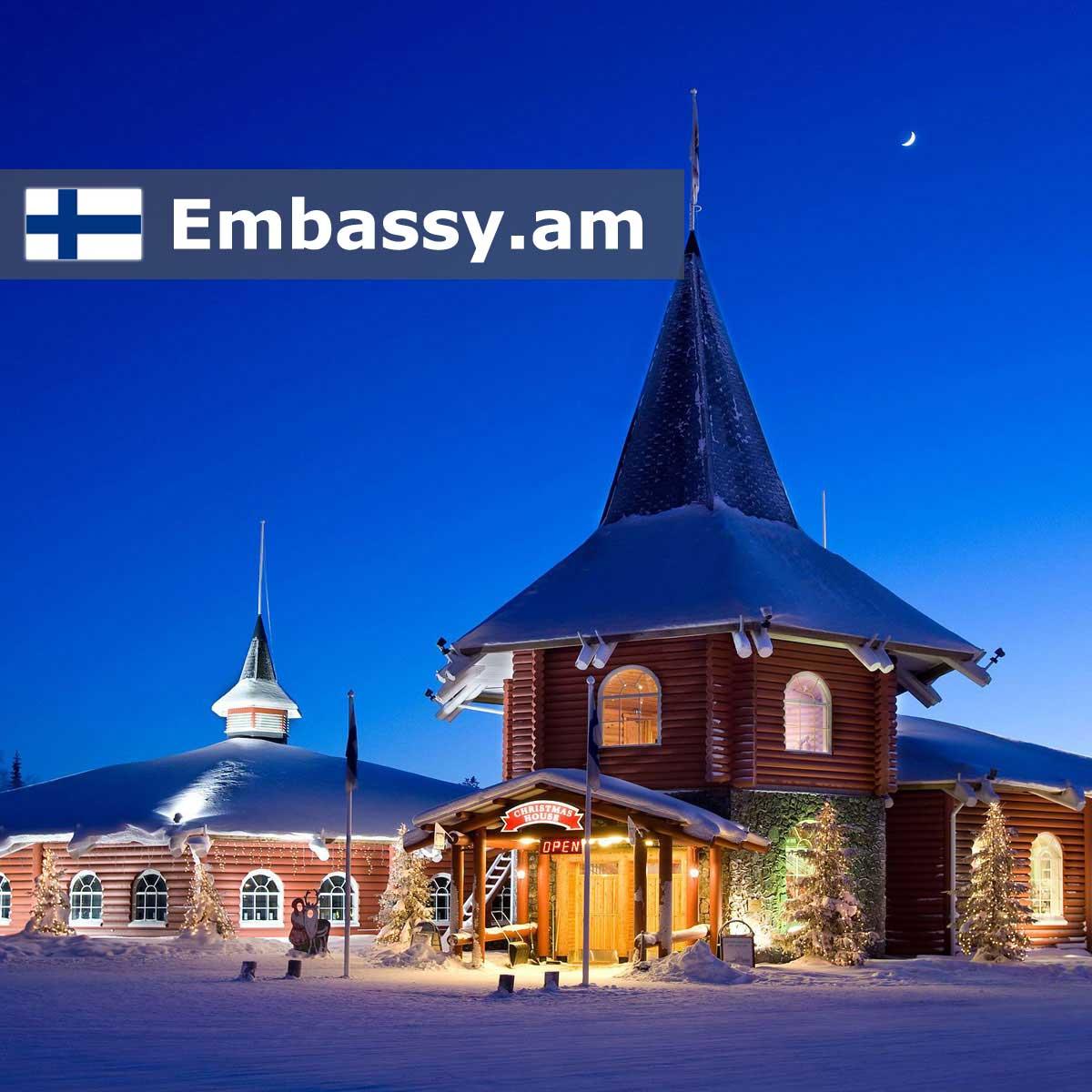 Рованиеми - Отели в Финляндии - Embassy.am