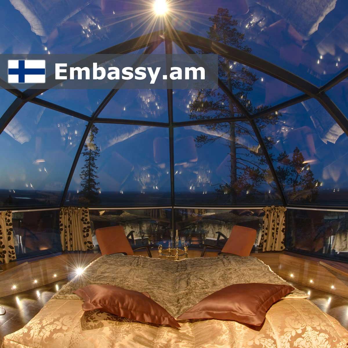 Саариселькя - Отели в Финляндии - Embassy.am