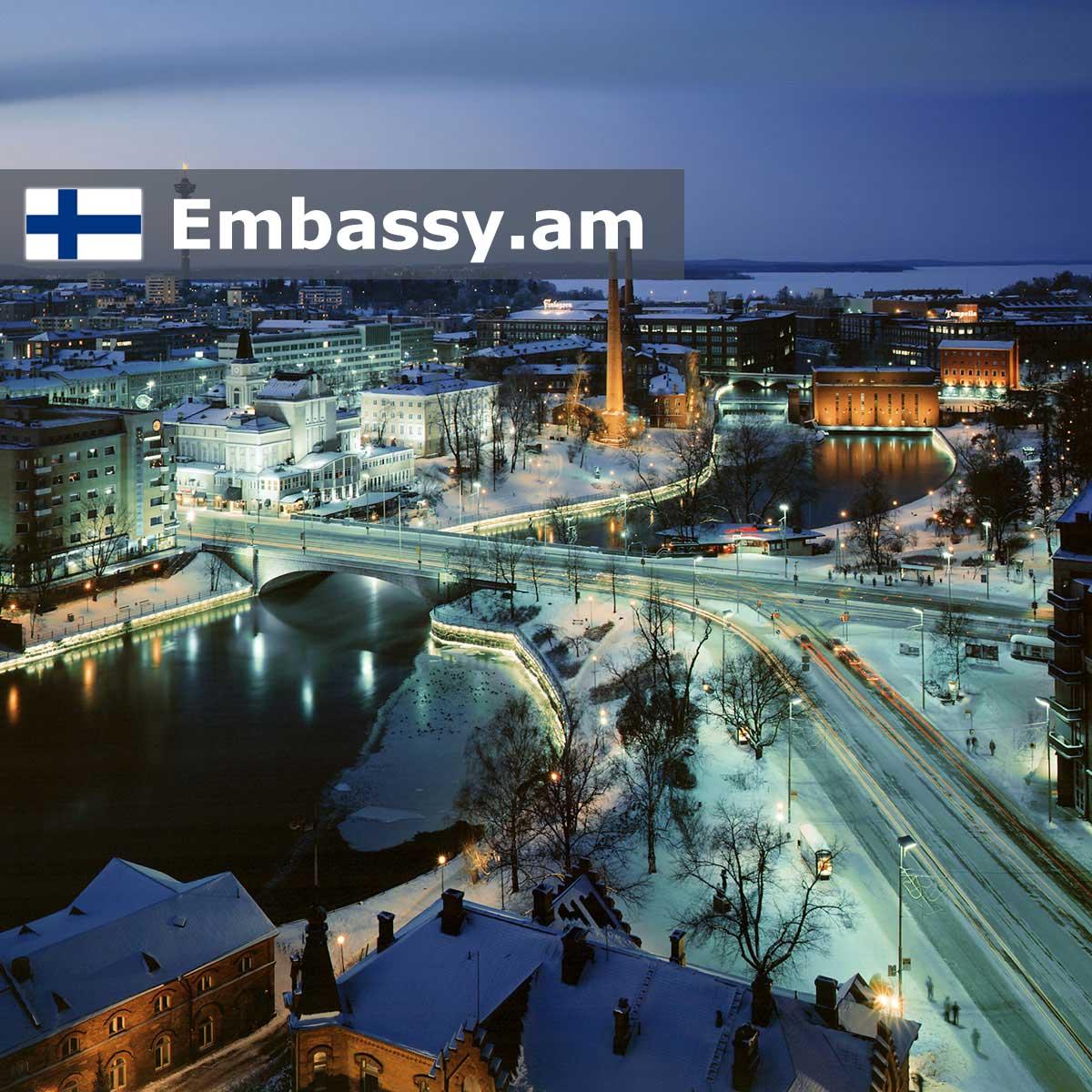 Тампере - Отели в Финляндии - Embassy.am