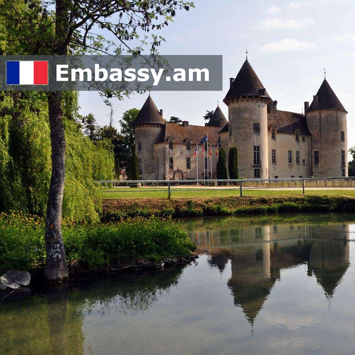 Бон - Отели во Франции - Embassy.am